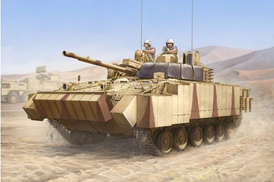 UAE BMP-3 With ERA Tiles & Combined Screens