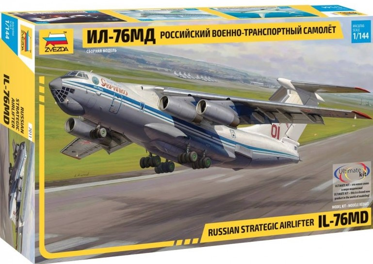 IL-76MD Russian strategic airlifter
