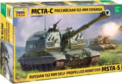 MSTA-S is a Soviet/Russian self-propelled 152mm artillery gun