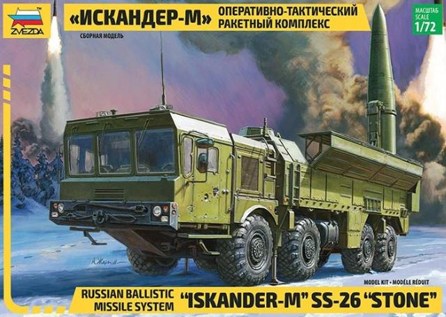 "Ballistic Missile System ""Iskander-M"" SS-26 ""STONE"""