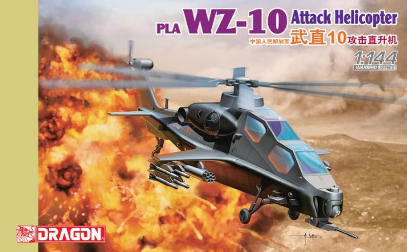 PLA WZ-10 ATTACK HELICOPTER