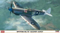 Spitfire Mk.VIII 'Against Japan'