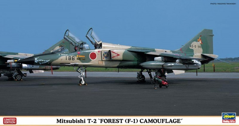 "Mitsubishi T-2 ""Forest (F-1) Camouflage"" Limited Edition"