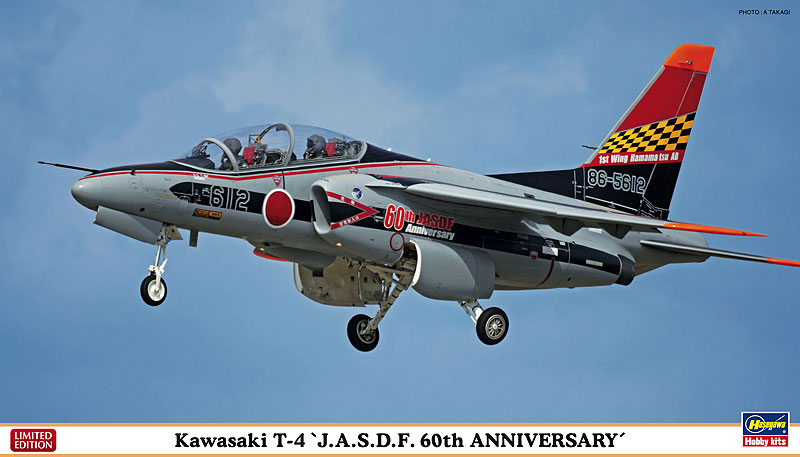 "KAWASAKI T-4 ""J.A.S.D.F. 60TH ANNIVERSARY"" (2 kits in the box)Limited Edition"