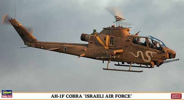 AH-1F Cobra Israeli Air Force (2 Kits)