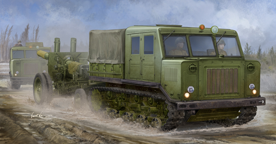 Russian AT-S Tractor