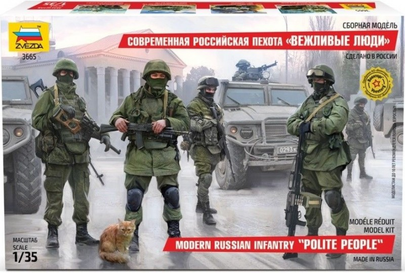 "Modern Russian Infantry ""Polite People"""