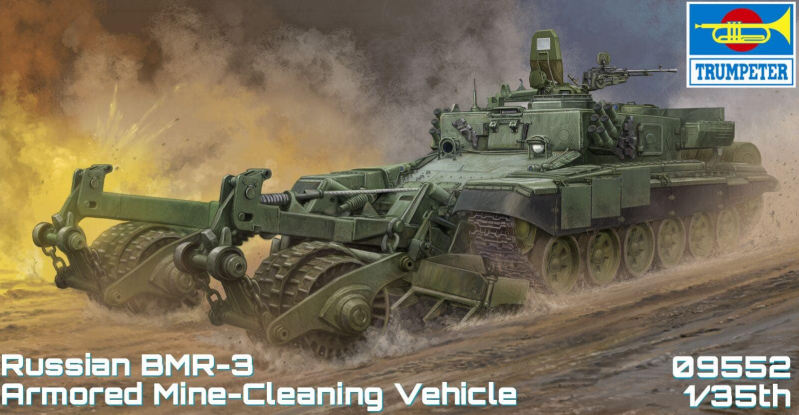 Russian Armored Mine-Clearing Vehicle BMR-3