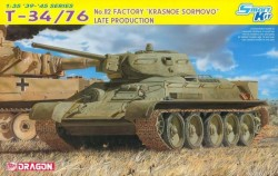 "T-34/76 No.112 FACTORY ""KRASNOE SORMOVO"" LATE PRODUCTION (SMART KIT)"