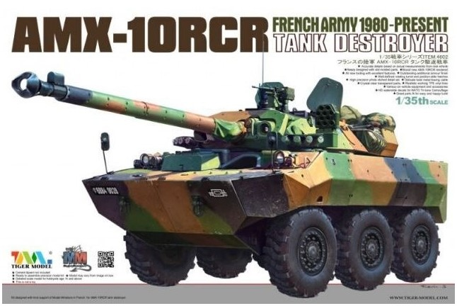 French AMX-10RCR