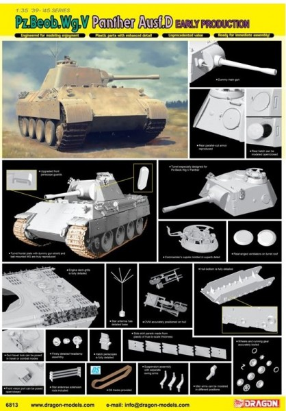 Pz.Beob.Wg.V Ausf. D Early Production