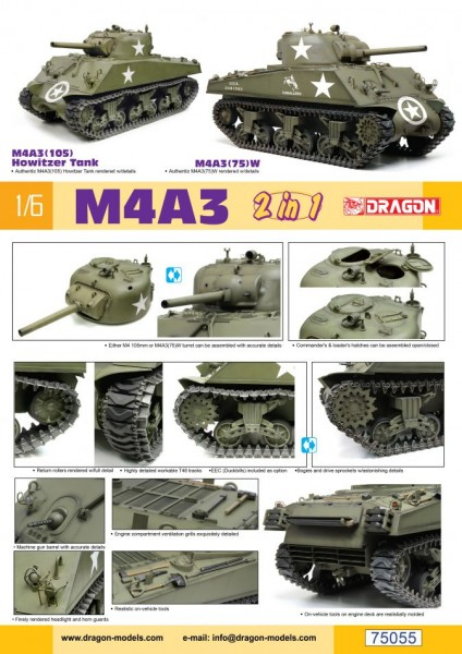 M4A3 105mm Howitzer Tank / M4A3(75)W (2 in 1)