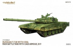 T-72B with ERA MBT with cage armour, 2019