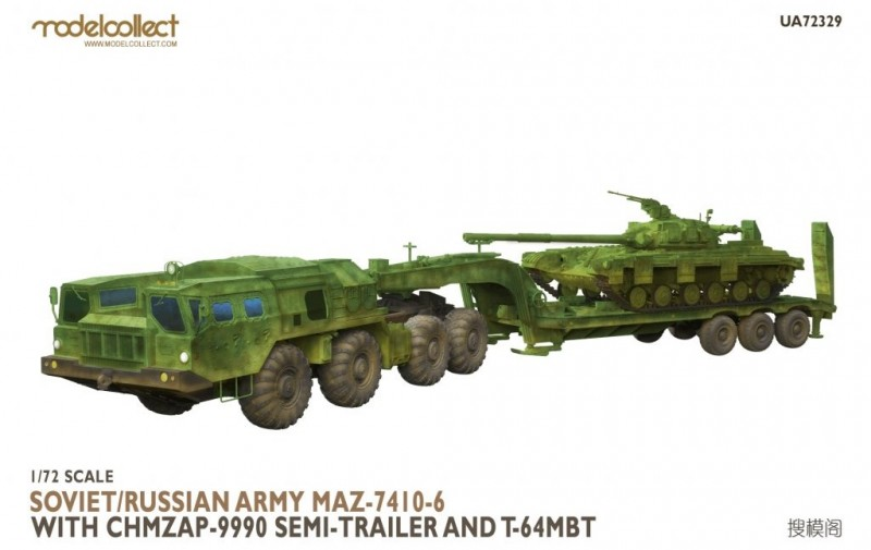 MAZ-7410-6 with ChMZAP-9990 semi-trailer and T-64