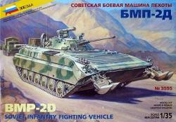 BMP-2D Soviet Infantry Combat Vehicle in Afghanistan