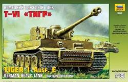 Tiger I Ausf E Early
